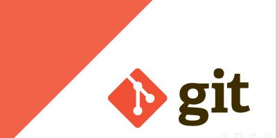 Git 删除已提交的文件