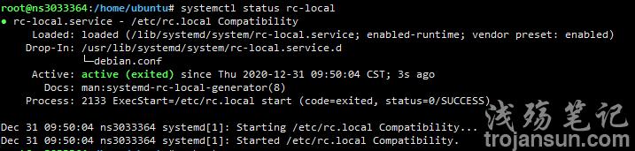Ubuntu 20.04开机启动配置