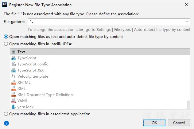 IDEA修改文件默认打开方式